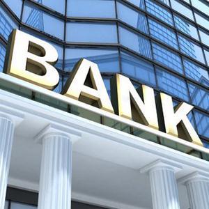 Банки Слободского