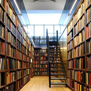 Библиотеки Слободского