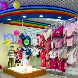 Детские магазины Слободского