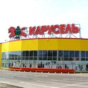 Гипермаркеты Слободского