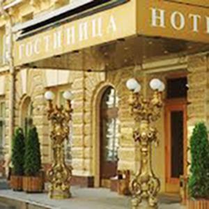 Гостиницы Слободского