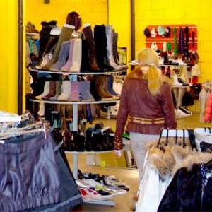 Магазины одежды и обуви Слободского