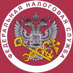 Налоговые инспекции, службы Слободского