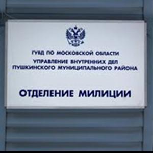 Отделения полиции Слободского