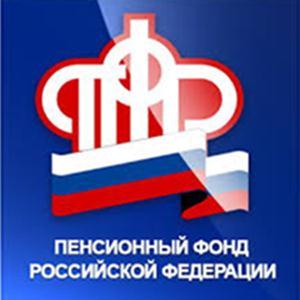 Пенсионные фонды Слободского