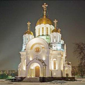Религиозные учреждения Слободского
