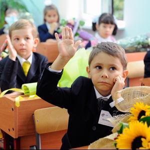Школы Слободского
