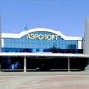 Аэропорты в Слободском
