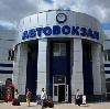 Автовокзалы в Слободском