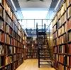 Библиотеки в Слободском