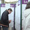 Центры занятости в Слободском