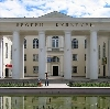 Дворцы и дома культуры в Слободском