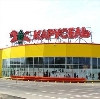 Гипермаркеты в Слободском