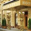 Гостиницы в Слободском