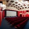 Кинотеатры в Слободском