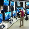 Магазины электроники в Слободском