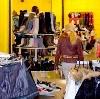 Магазины одежды и обуви в Слободском