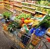 Магазины продуктов в Слободском