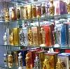 Парфюмерные магазины в Слободском