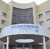 Поликлиники в Слободском