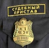 Судебные приставы в Слободском