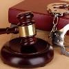 Суды в Слободском