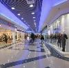 Торговые центры в Слободском