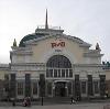 Железнодорожные вокзалы в Слободском