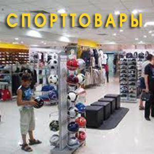 Спортивные магазины Слободского