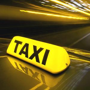 Такси Слободского