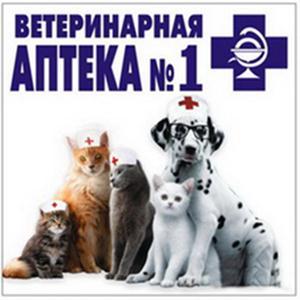 Ветеринарные аптеки Слободского