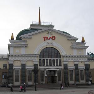 Железнодорожные вокзалы Слободского
